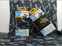 Koelmat Camouflage Blauw 50 x 90 cm